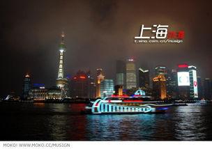 一个人旅行上海去哪里