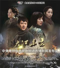 丁柳元主演的电视剧大江东去在央视八套热播,塑造上海母亲的励志典范形象