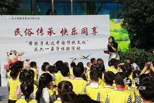 幼儿园六一传统文化策划方案