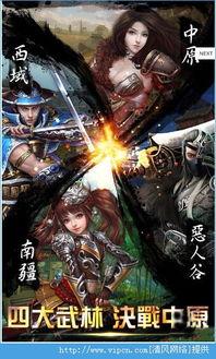 青冥传说游戏 青冥传说手机游戏安卓版预约 v1.0.0 清风手游下载网