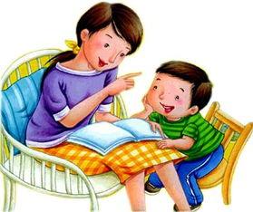 想让孩子优秀离不开父母的无私付出