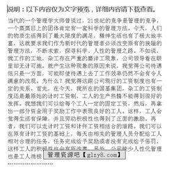 暑期建筑工地实践报告范文(暑期建筑工地社会实践报告)