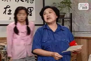 表演艺术家金雅琴去世曾演《我爱我家》于大妈