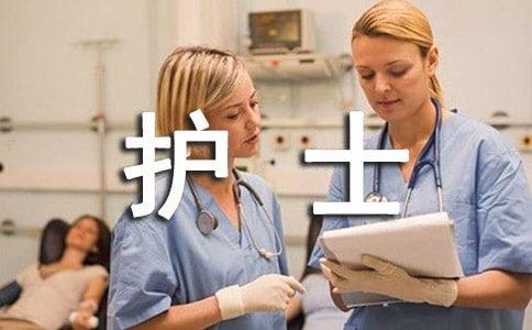 外科护士个人计划范文