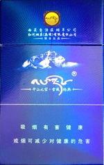 雪域香烟(杭州哪里有买雪域香烟的?)