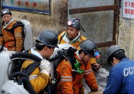 王家岭煤矿透水事故遇难人数上升至33人
