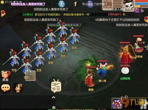 仙灵世界 神兵现世 光武资料片正式来袭