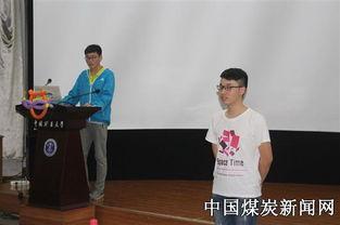 中矿大土木学院心理自助中心积极参与 彩虹心谱之花漾霓裳 活动决赛