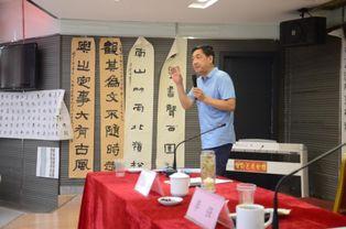 文艺助力扶贫 480余名乡村艺术教师培训班光山县启动