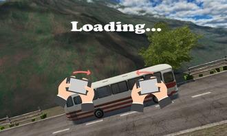 疯狂巴士游戏攻略
