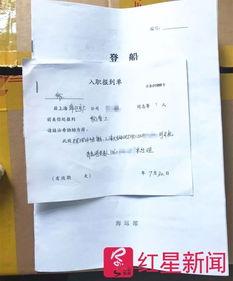 但根据姚松策提供的电话号码,红星新闻记者