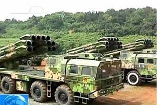 解放军phl03式远程火箭炮黄海附近进行实弹演习.[