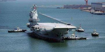 中国国产航母海试返港高清照