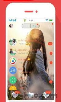 QQ主题美化助手手机软件下载 主题美化助手下载 v12.1 安卓版