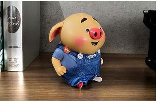 抖音起名女孩猪宝宝