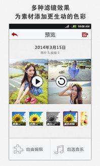快秀安卓版下载 快秀 v1.5.1手机版下载 D9下载站