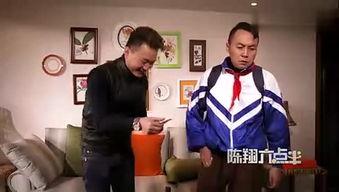 陈翔六点半爸爸你为什么打我