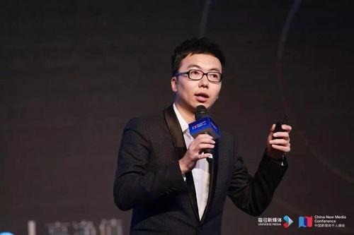 中国财经集体自媒体第一平台功夫财经创始人王牧笛《社群时代的商业逻辑》艾媒咨询创始人兼ceo张毅先生通过掌握的数据讲述了新媒体的未来趋势.