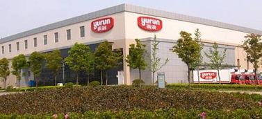 南京雨润公司