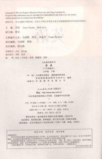 六级上册长江寒假作业英语答案
