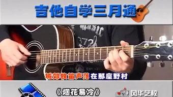 向格慷弹吉他