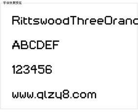 RittswoodThreeOranges字体