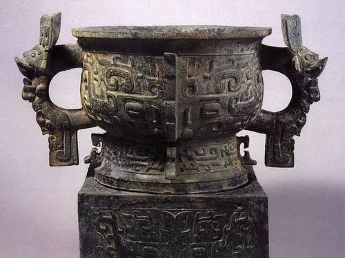 青铜器编,中国古典艺术,青铜器编0337