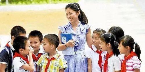 为什么新老师不能跟学生走得太近