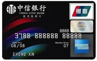 哪种信用卡最好申请(哪种信用卡最好办理?)