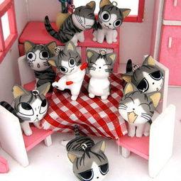 全9款表情 起司猫手机链挂件 卡通公仔 萌嗨怜怒小奇 甜甜私房猫