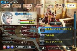 日系RPG手游 混沌之戒2 图文攻略 人物篇