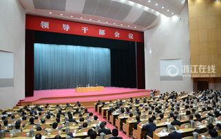 10月30日下午,省委召开领导干部会议,传达党的十八届五中全会精神.