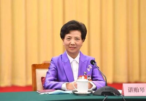 全国人大代表,贵州省委副书记、省长谌贻琴讲话.