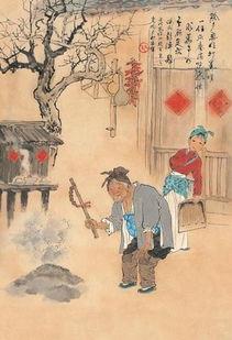 图说中国古代春节习俗