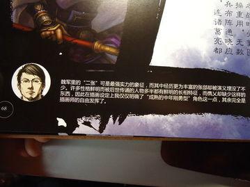 神话永恒PC版玩法教程