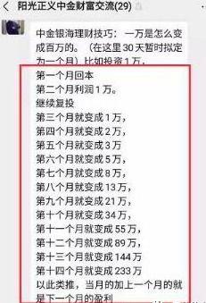 永潭短期期权要崩盘了吗(短期期权最新消息)  场外个股期权  第1张