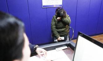 男子强奸88岁老太民警千里追踪将其抓回