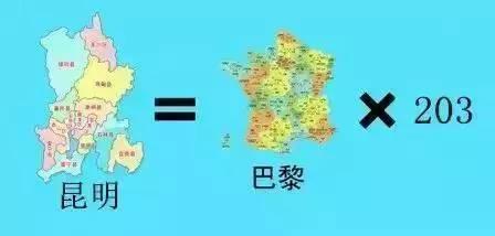 昆明市人口(丽江市人口)_1930人推荐