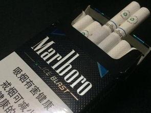 万宝路黑冰细支(请问万宝路爆珠薄荷味香烟卖多少钱一包?)