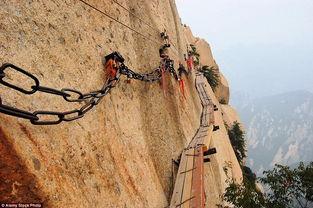 世界上最恐怖的桥 敢不敢来走一走