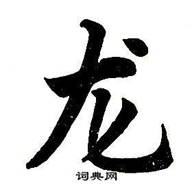 毛笔字图片楷书(对联楷书书法作品欣赏)