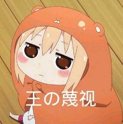 可爱小人表情包 可爱小人微信表情包 可爱小人QQ表情包 发表情