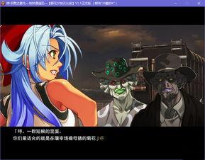 续杀戮之姜戈地狱通缉犯中文版下载 续杀戮之姜戈地狱通缉犯游戏下载 牛游戏网