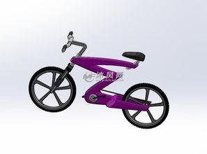 关于自行车设计的知识