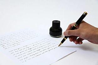 甲乙双方约定以书面形式订立合同