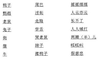 五级下册语文暑假作业37页答案