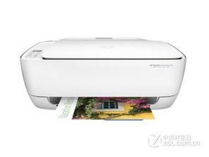 惠普打印机一体机(p2、按住打印机面)