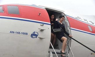 朝鲜空姐亮相中国原汁原味!