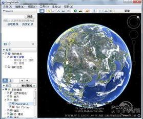 谷歌地球使用方法介绍