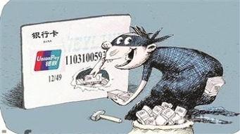 怎么制作银行卡(网上银行卡怎么做)